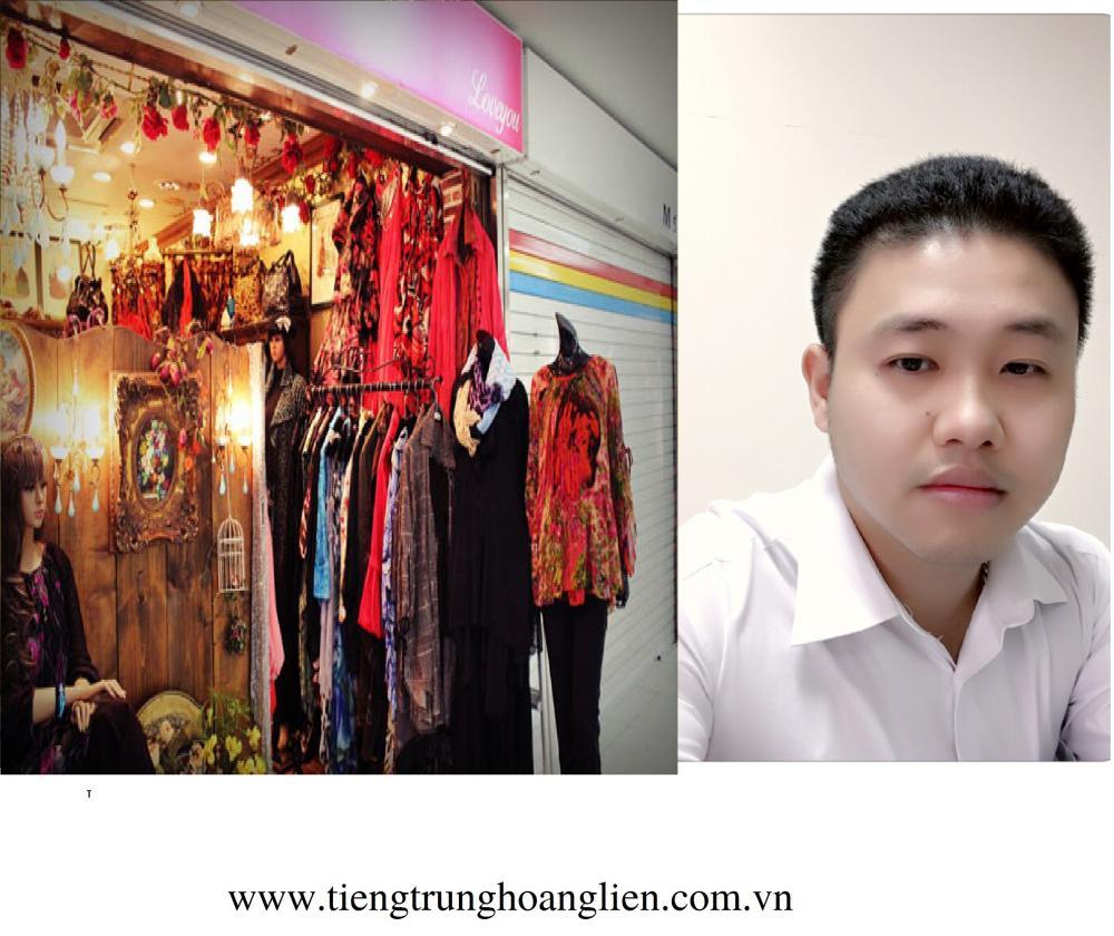 Từ vựng chủ đề quần áo thời trang cho các bạn tự học tiếng Trung