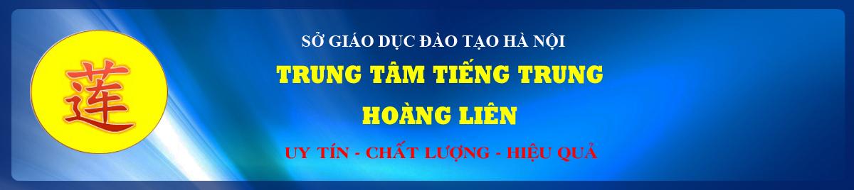 http://www.tiengtrunghoanglien.com.vn