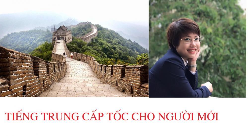 Tự học tiếng Trung- Mẫu câu phần 2