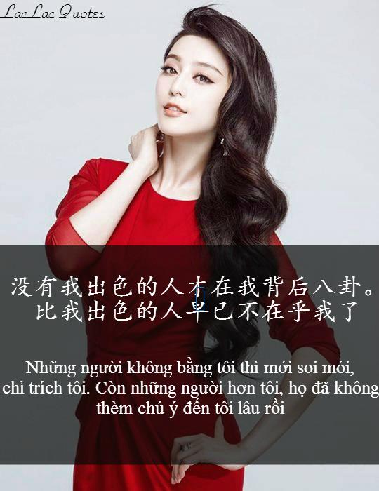 Một số câu tiếng Hán hay về mẹ